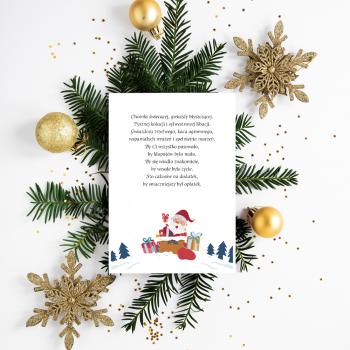 Kartka świąteczna 14