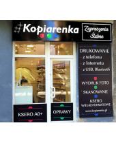 Kopiarenka Lublin